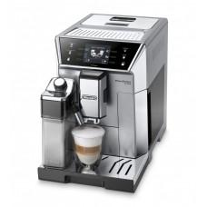 Кофемашина DeLonghi Primadonna Class ECAM 550.75 MS