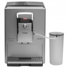 Кофемашина Nivona CafeRomatica 848 (NICR 848)